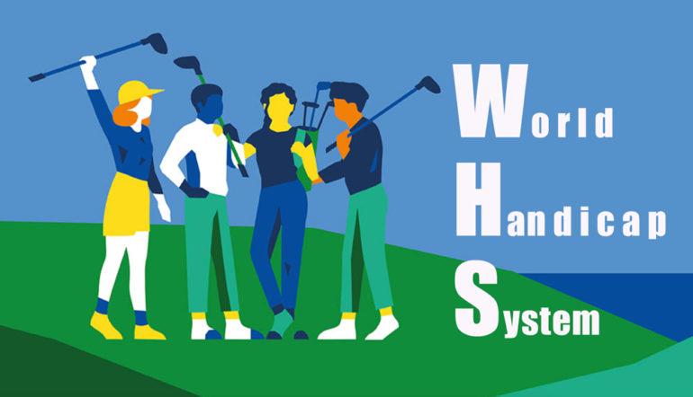 le world handicap system